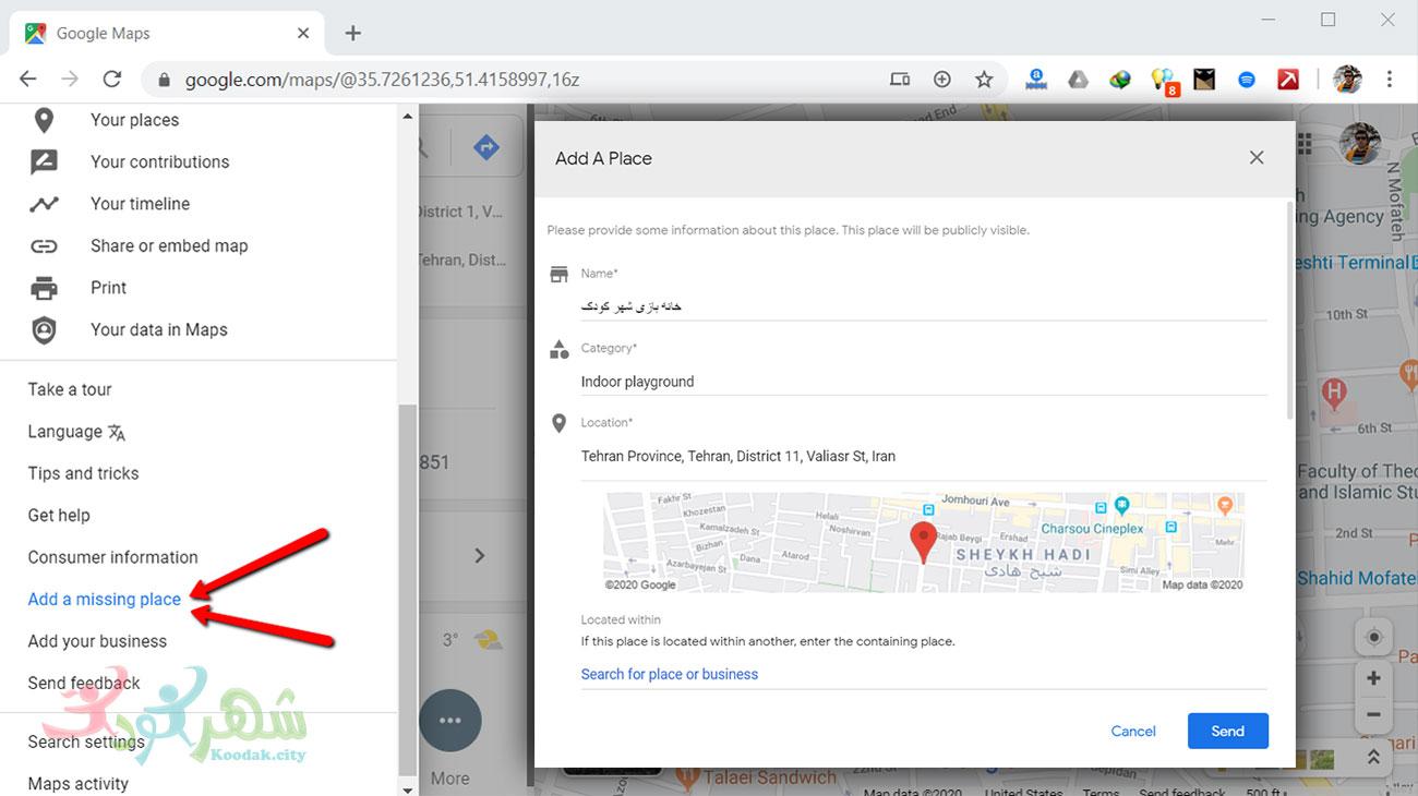 درج آدرس و موقعیت مکانی کسب و کار در گوگل