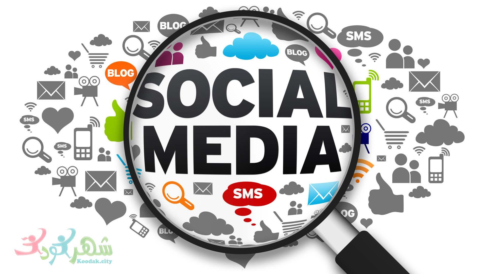 تبلیغات کسب و کار در شبکههای اجتماعی
